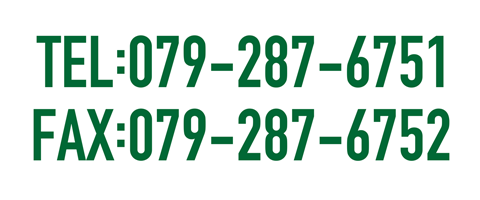 TEL:079-287-6751/TEL:079-287-6752
